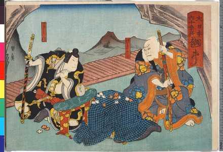 Utagawa Kunikazu: 「大日本六十余州 越中」 - Ritsumeikan University