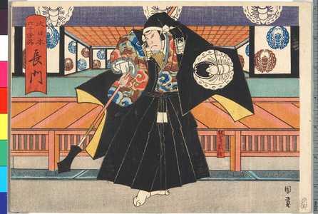 Utagawa Kunikazu: 「大日本六十余州 長門」 - Ritsumeikan University