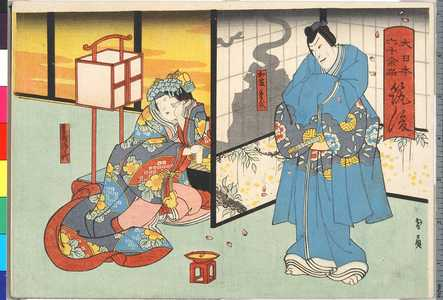 Utagawa Kunikazu: 「大日本六十余州 筑後」 - Ritsumeikan University
