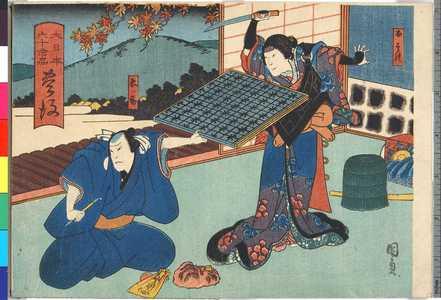Utagawa Kunikazu: 「大日本六十余州 豊後」 - Ritsumeikan University
