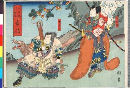 Utagawa Kunikazu: 「大日本六十余州 壱岐」 - Ritsumeikan University