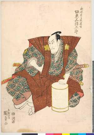 Utagawa Kunisada: 「永井右馬頭宣明 坂東三津五郎」 - Ritsumeikan University