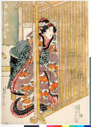 Utagawa Kunisada: 「おはん 岩井松之助」 - Ritsumeikan University
