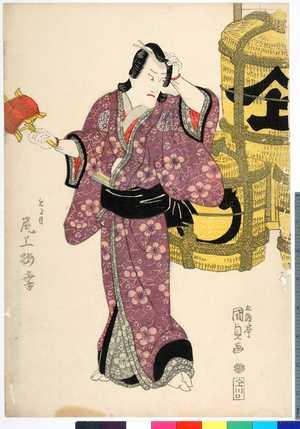 Utagawa Kunisada: 「もと目 尾上梅幸 - Ritsumeikan University