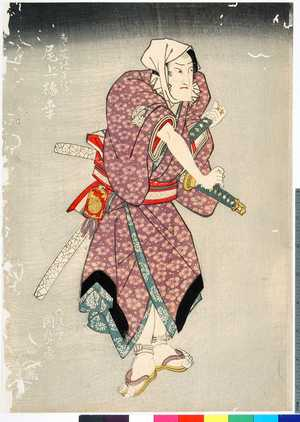 Utagawa Kunisada: 「春藤次兵衛 尾上梅幸」 - Ritsumeikan University