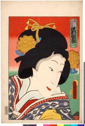 Utagawa Kunisada: 「☆於加留 沢村田之介 曙山」 - Ritsumeikan University