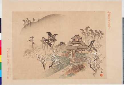 Go Shun: 「平安諸大家名所画譜五」「第五呉春筆詩仙堂之図」 - Ritsumeikan University