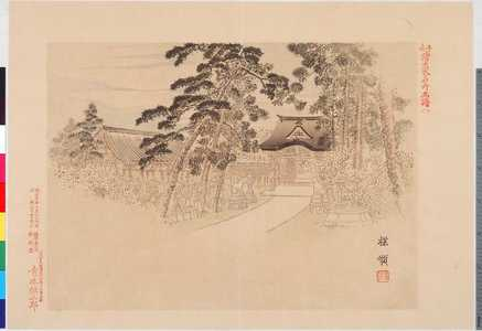 Kono Bairei: 「平安諸大家名所画譜八」「第八楳嶺筆北野菅廟之図」 - Ritsumeikan University