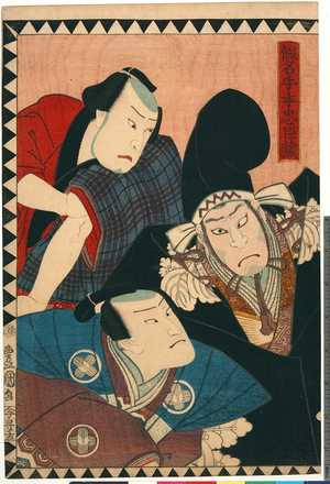 Utagawa Kunisada: 「仮名手本忠臣蔵」 - Ritsumeikan University