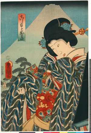 Utagawa Kunisada: 「こしもとおかる」 - Ritsumeikan University