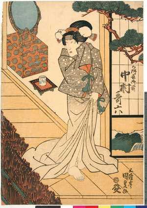 Utagawa Kunisada: 「かほよ御前 中村歌六」 - Ritsumeikan University