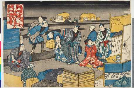 Unknown: 「ぢしんにてやけたるあとは浅草にやどをかるべき一ツ家もなし」 - Ritsumeikan University