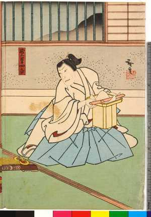 Utagawa Hirosada: 「磯上豆四郎」 - Ritsumeikan University