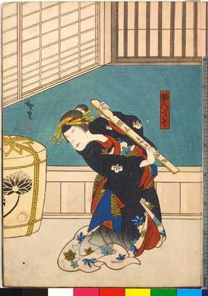 Utagawa Hirosada: 「伯人咲野」 - Ritsumeikan University