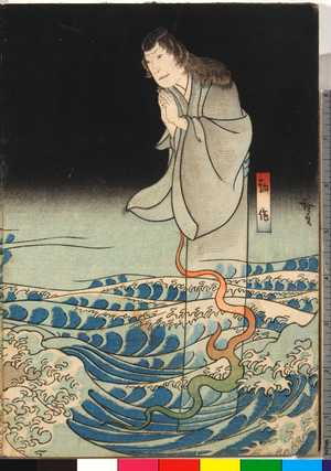Utagawa Hirosada: 「勘作」 - Ritsumeikan University