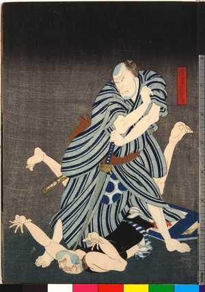 Utagawa Hirosada: 「渡守三十郎」「下」 - Ritsumeikan University