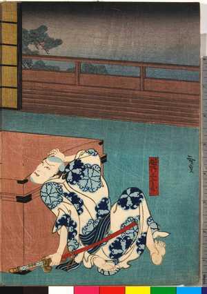Utagawa Hirosada: 「笹野三五兵衛」 - Ritsumeikan University