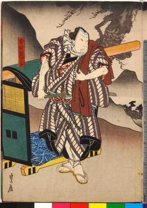 Kano Shugen Sadanobu: 「本町綱五郎」 - Ritsumeikan University