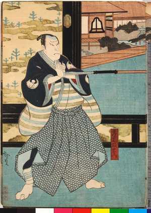 Utagawa Hirosada: 「唐木政右衛門」 - Ritsumeikan University
