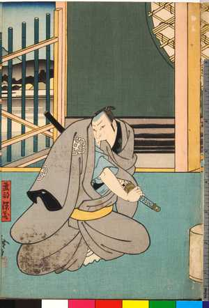 Utagawa Hirosada: 「武部源蔵」 - Ritsumeikan University
