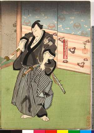 Utagawa Hirosada: 「神谷伊右衛門」 - Ritsumeikan University