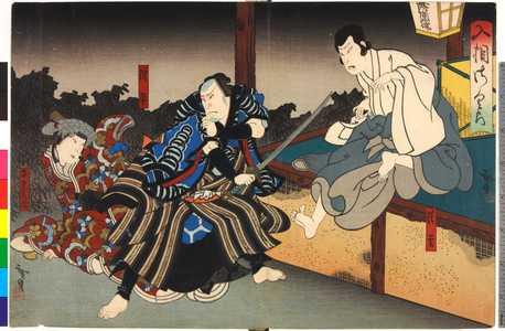 Utagawa Hirosada: 「入相さくら」 - Ritsumeikan University