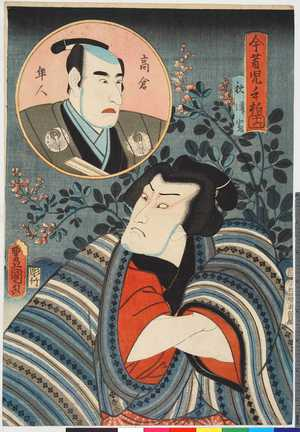 Utagawa Kunisada: 「今昔児手柏 十六」 - Ritsumeikan University