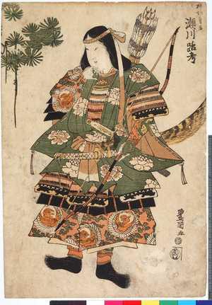 Utagawa Toyokuni I: 「神功皇后 瀬川路考」 - Ritsumeikan University