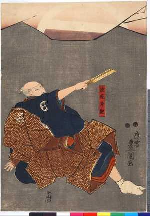 Utagawa Kunisada: 「渡辺外記」 - Ritsumeikan University