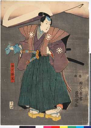 Utagawa Kunisada: 「細川勝元」 - Ritsumeikan University