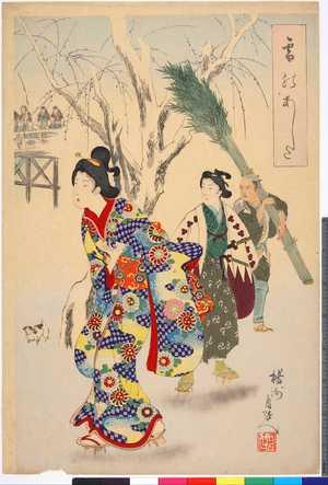 Toyohara Chikanobu: 「雪のあした」 - Ritsumeikan University