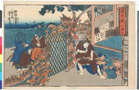 Utagawa Yoshitora: 「忠臣蔵 六段目」 - Ritsumeikan University
