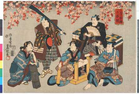Utagawa Kunisada: 「六玉川彩絵乃姿鏡」 - Ritsumeikan University