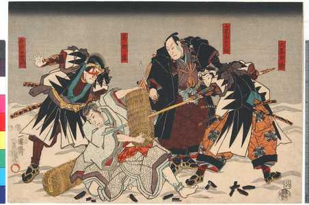 Utagawa Kunisada: 「大星力弥」「大星由良之助」「高師直」「寺岡平右衛門」 - Ritsumeikan University