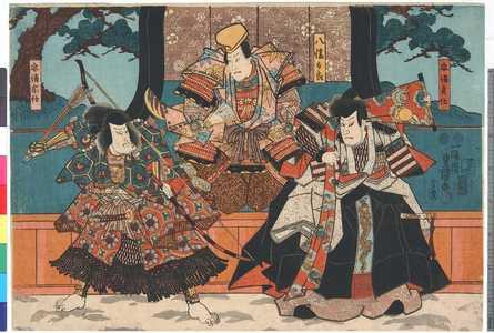 Utagawa Kunisada: 「安倍貞任」「八幡太郎」「安倍宗任」 - Ritsumeikan University