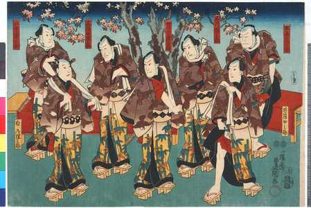 Utagawa Kunisada: 「土子泥之助」「井筒女之助」「品川狼之助」「葛の恨之助」「黒塚無理之助」「山中鹿之助」「尤道理之助」 - Ritsumeikan University