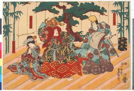 Utagawa Kunisada: 「真柴久次」「石田つぼね」「石田娘滝川」 - Ritsumeikan University