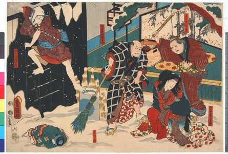 Utagawa Kunisada: 「山名屋うら里」「やりてかや」「山名屋四郎兵衛」「かつみ」「春日屋時次郎」 - Ritsumeikan University