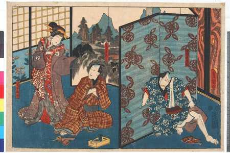 Utagawa Kunisada: 「丹波屋鬼蔵」「亀屋忠兵衛」「つちや梅川」 - Ritsumeikan University