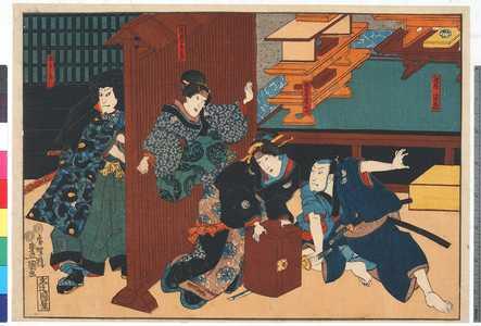 Utagawa Kunisada: 「武部源蔵」「松王女房千代」「源蔵女房戸なみ」「松王丸」 - Ritsumeikan University