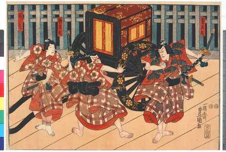 Utagawa Kunisada: 「松王丸」「梅王丸」「桜丸」 - Ritsumeikan University