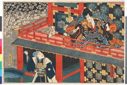 Utagawa Kunisada: 「石川五右衛門」「真柴久吉」 - Ritsumeikan University
