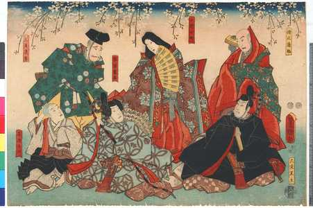 Utagawa Kunisada: 「僧正遍昭」「大友黒主」「小野小町」「在原業平」「文屋康秀」「喜撰法師」 - Ritsumeikan University