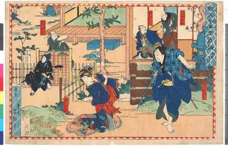 Utagawa Yoshitaki: 「仮名手本忠臣蔵 七段目」 - Ritsumeikan University