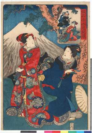 Utagawa Kuniyoshi: 「仮名手本忠臣蔵」 - Ritsumeikan University
