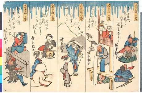Utagawa Hiroshige: 「忠臣蔵 六段目」「忠臣蔵 七段目」「忠臣蔵 八段目」「忠臣蔵 九段目」「忠臣蔵 十段目」 - Ritsumeikan University