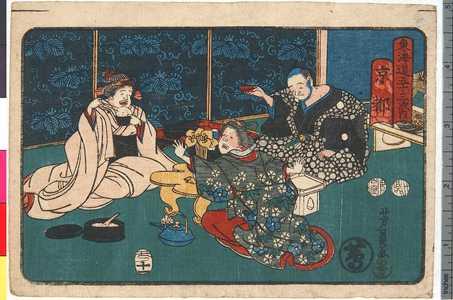 Utagawa Yoshikazu: 「東海道五十三次内」 - Ritsumeikan University