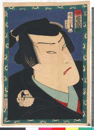 Toyohara Kunichika: 「加古川清十郎 尾上菊五郎」 - Ritsumeikan University