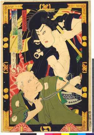 Toyohara Kunichika: 「忠臣蔵五段目」 - Ritsumeikan University