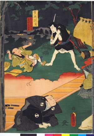 Utagawa Kunisada: 「第五段目」「斧定九郎 百性与一兵衛」 - Ritsumeikan University